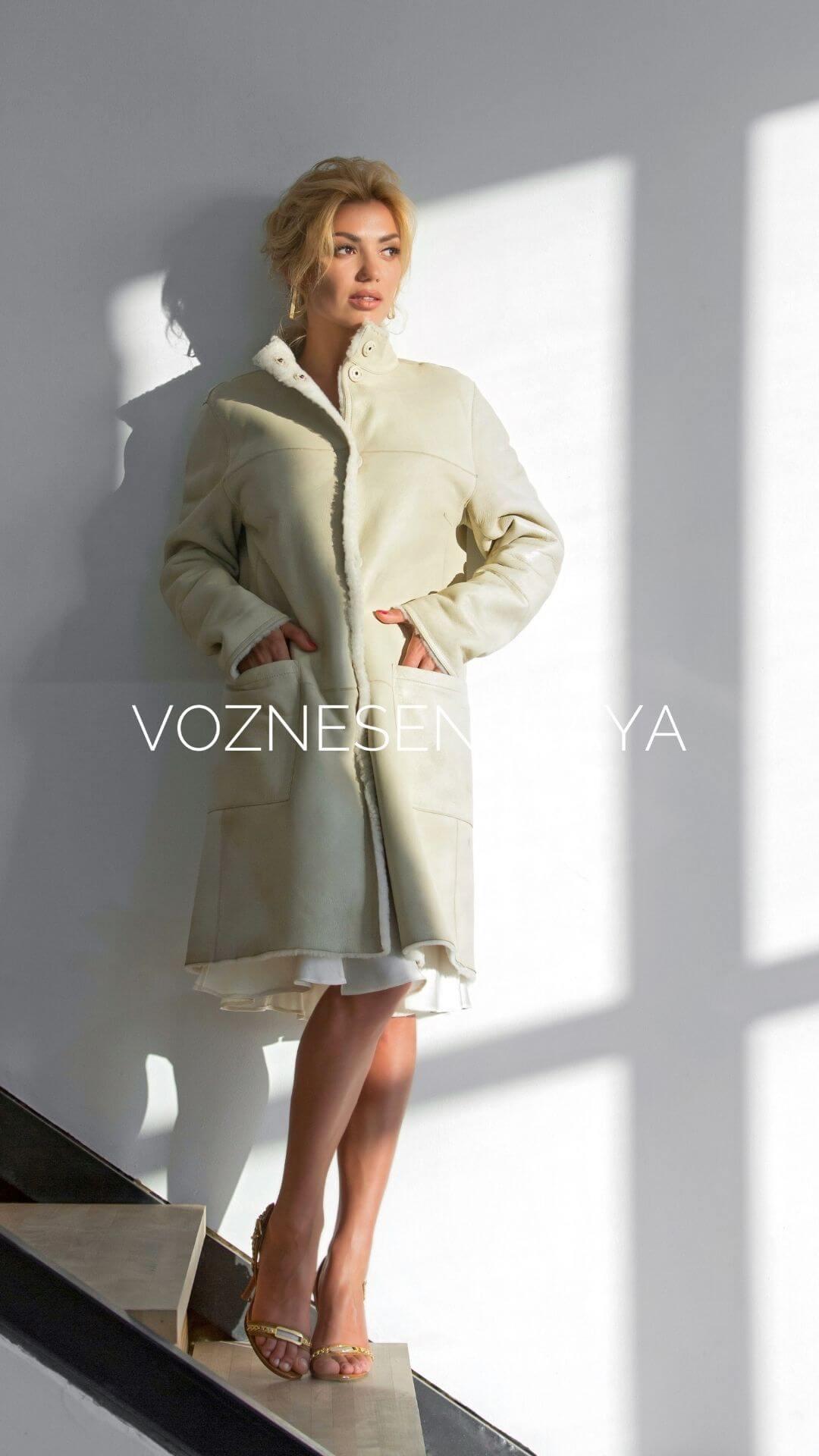 Fur atelier Kiev