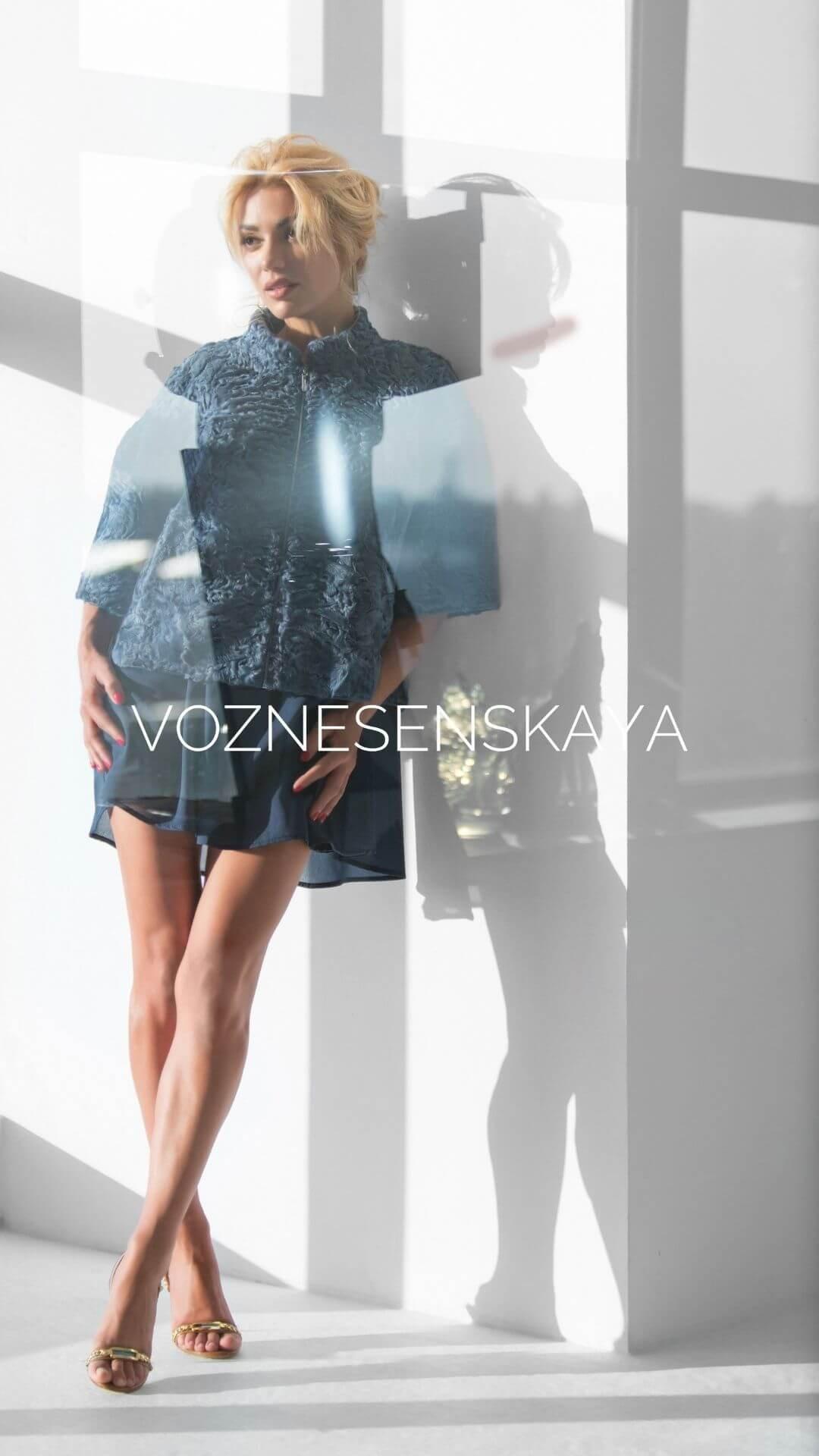 Fur atelier Kiev prices