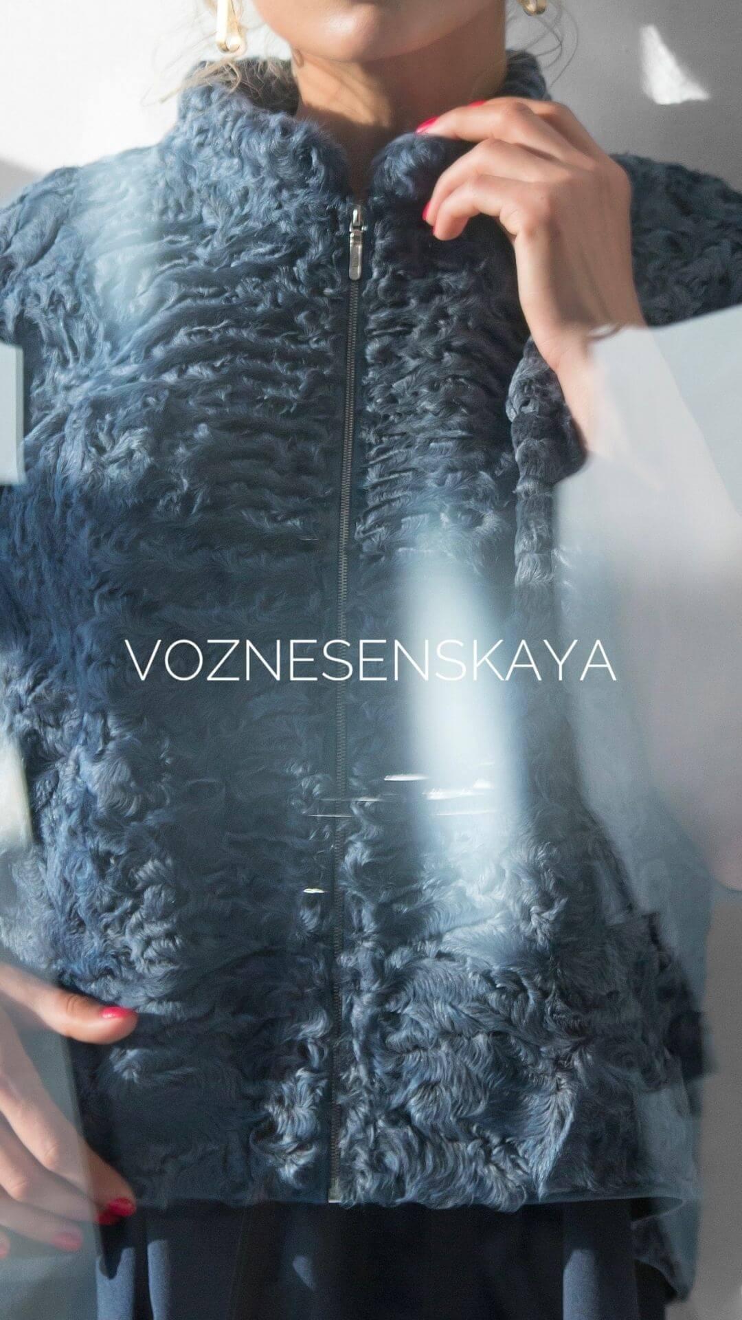 Fur tailoring atelier