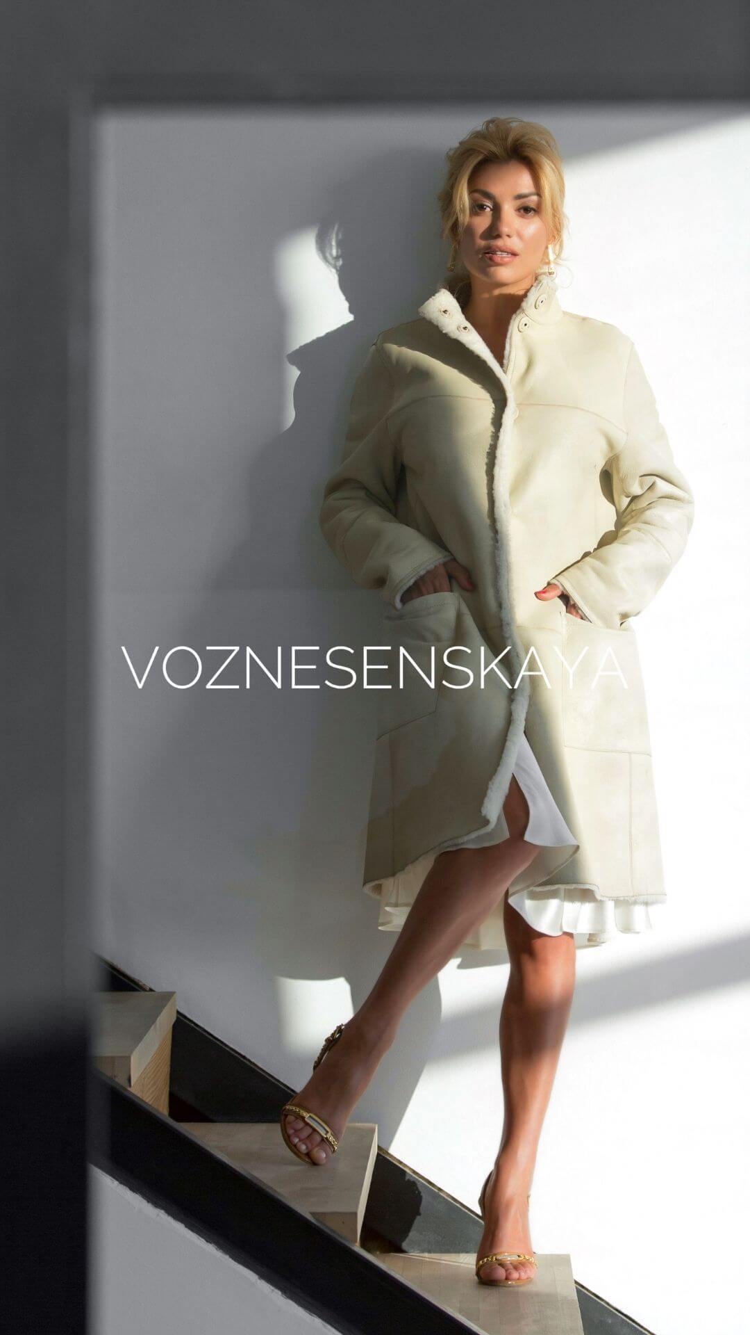 Sewing sheepskin coats Kiev