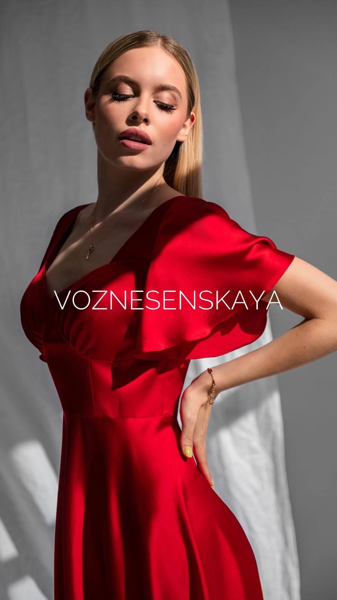Ремонт одежды Киев