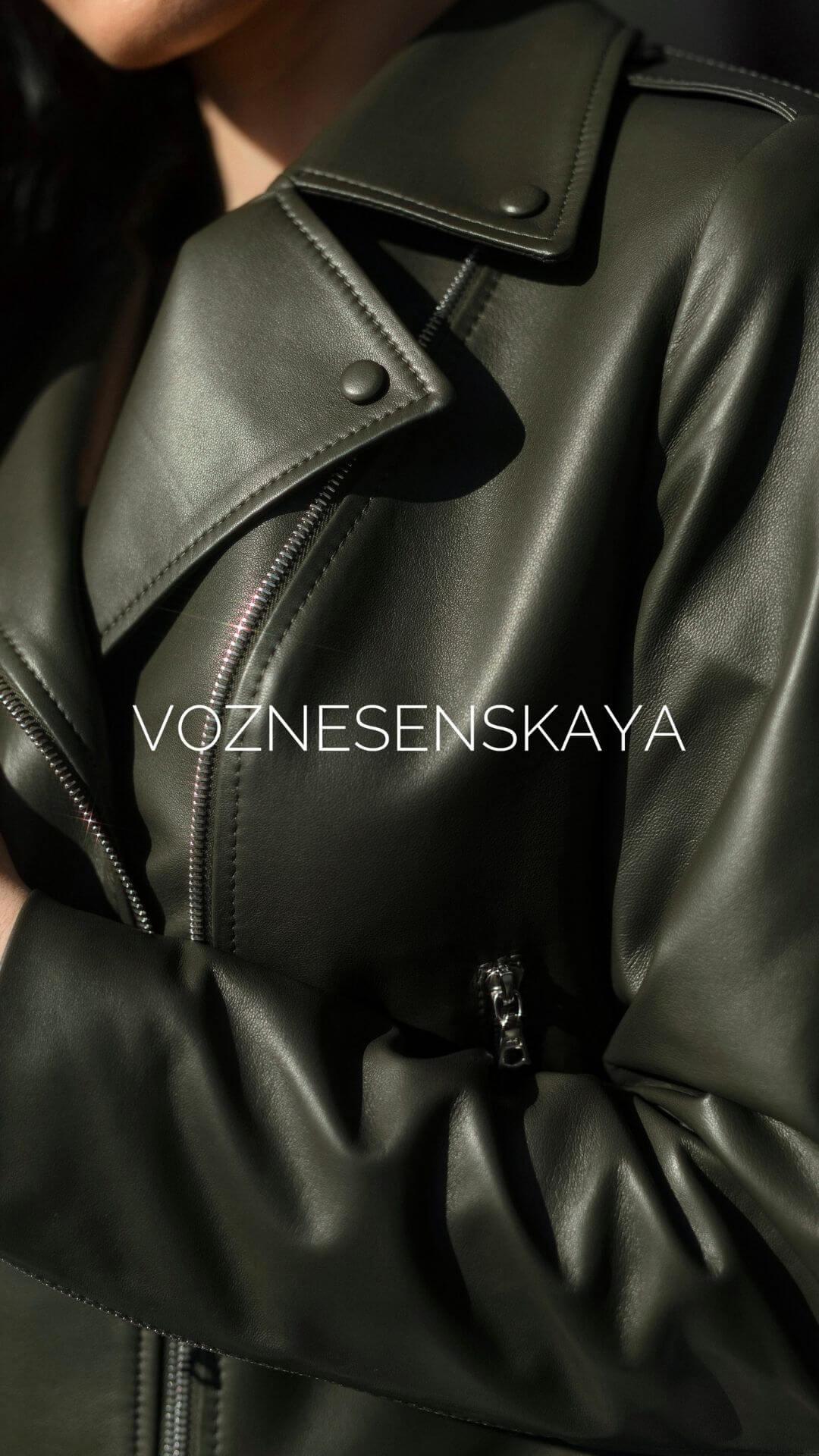 Ремонт коміра шкіряної куртки