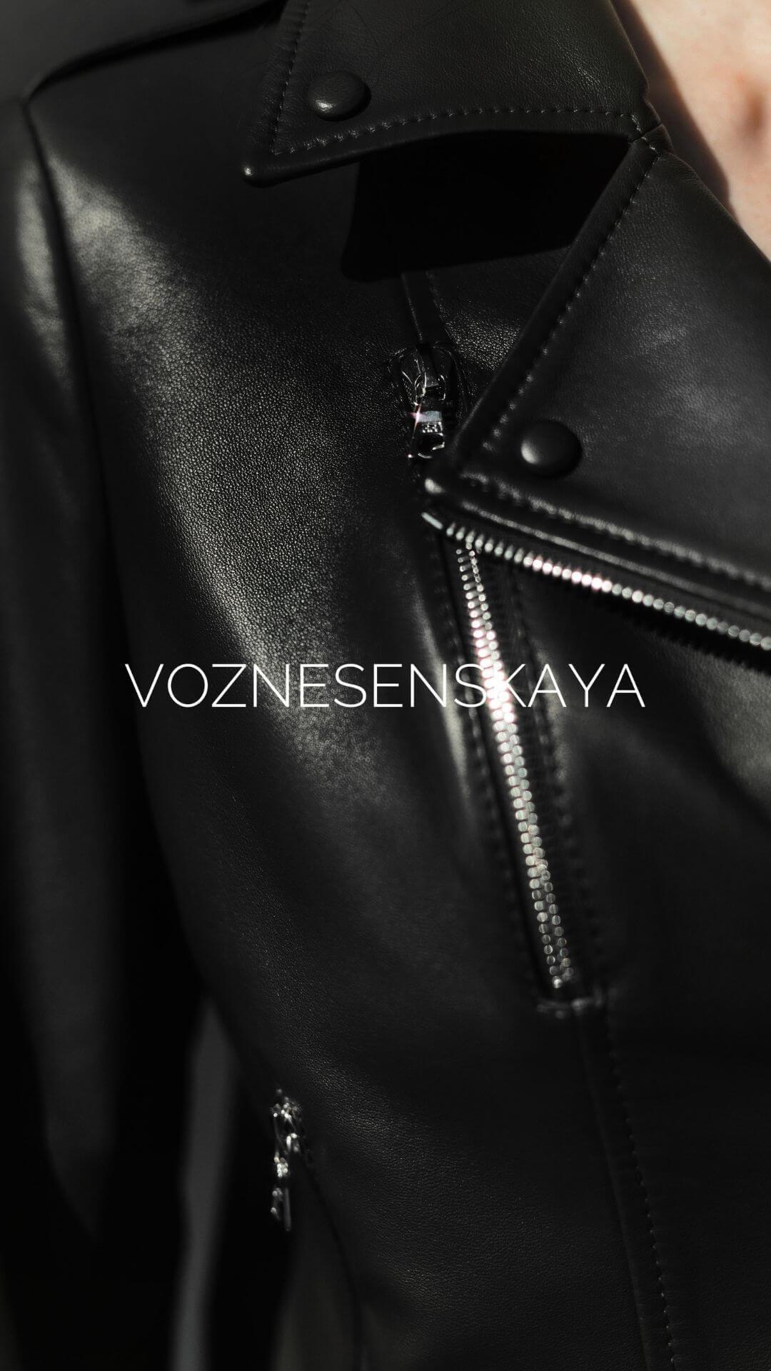 Restoration of a leather jacket Kiev