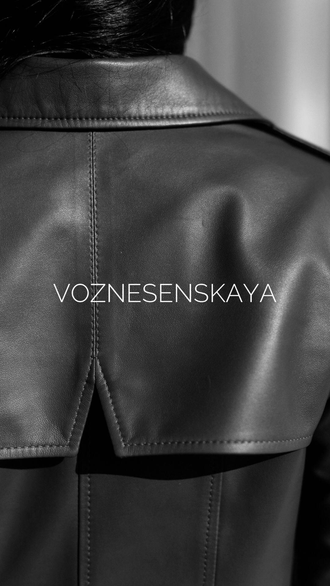 Реставрація курток
