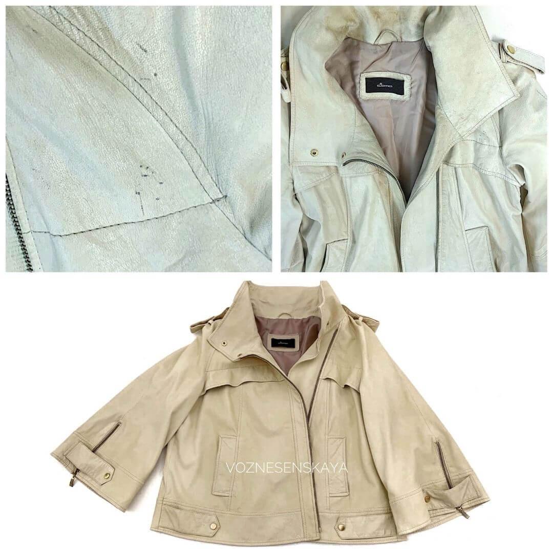 Реставрация старой куртки