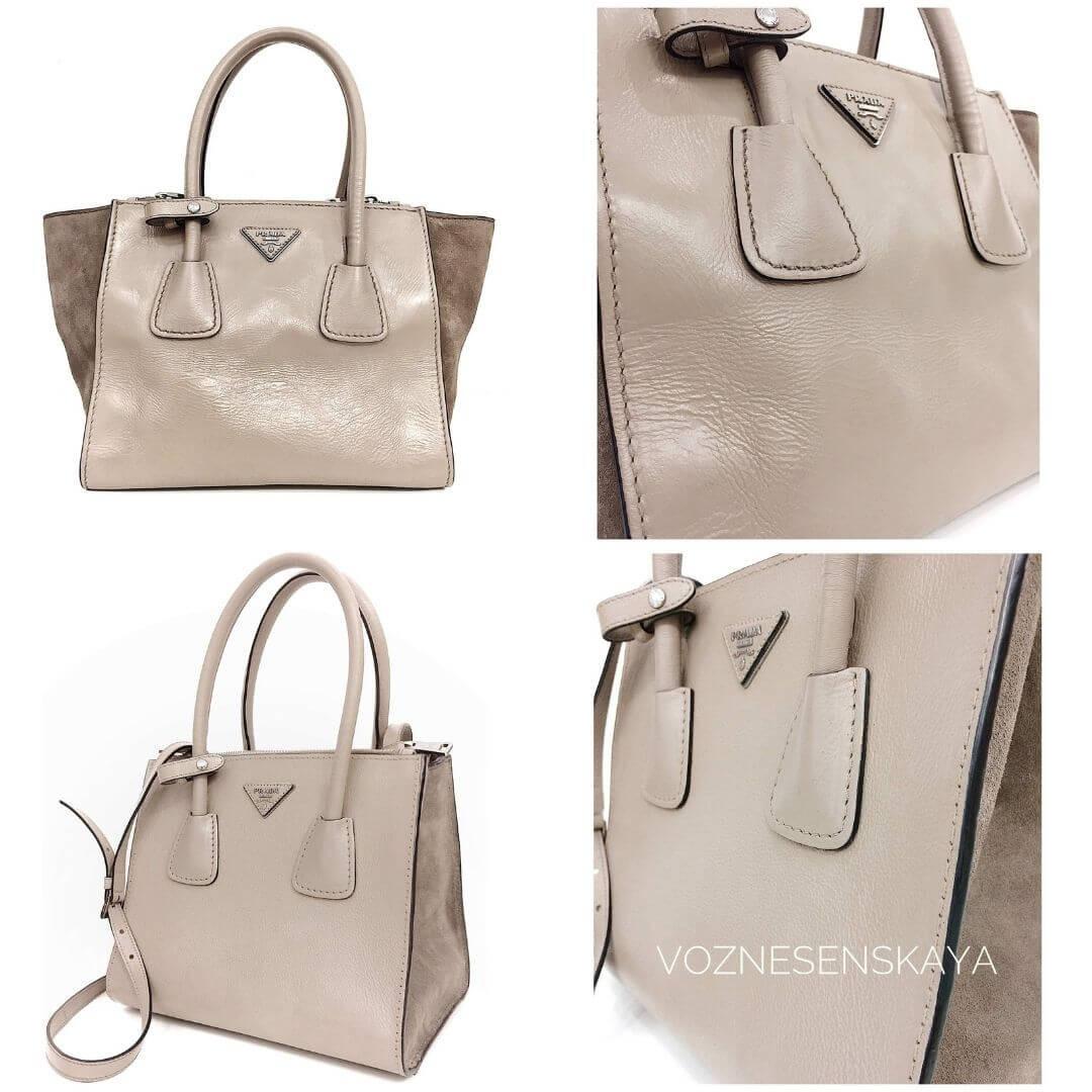 Bag «PRADA»